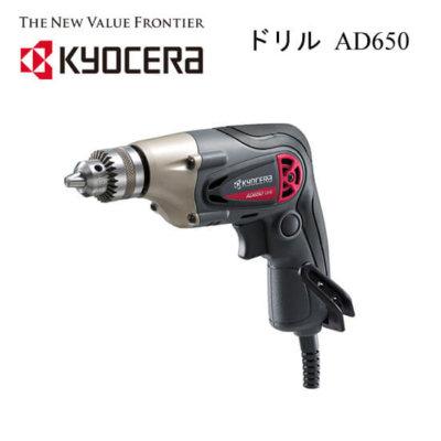 AD650